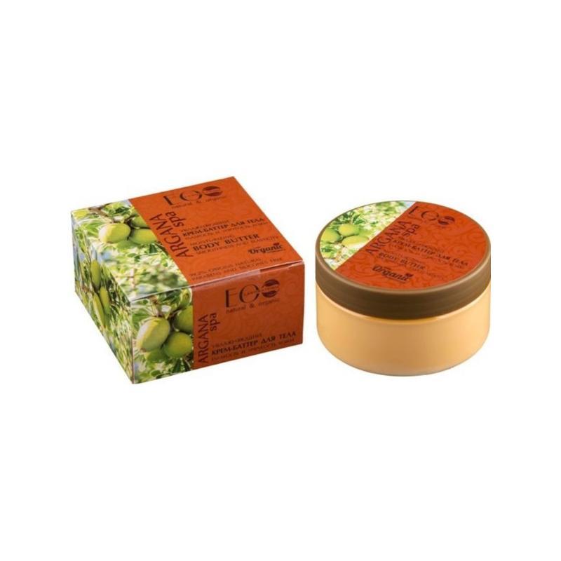 Argana Spa Moisturizing Body Butter nawilżające masło do ciała 200ml