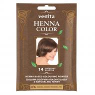 Henna Color ziołowa odżywka koloryzująca z naturalnej henny 14 Kasztan
