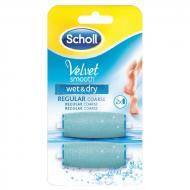 Scholl pilnik do stóp elektryczny Velvet Smooth 2 rolki silnie ścierające