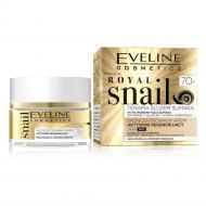 Royal Snail 70+ terapia śluzem ślimaka skoncentrowany krem aktywnie regenerujący na dzień i na noc 50ml